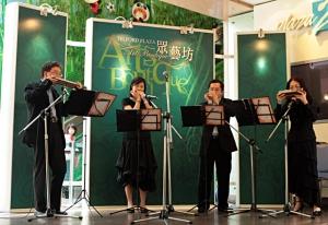 Performed at Telforld Plaza in Apr, 2008