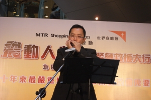 512 Fund Raising Performance at Telforld Plaza in May 2008