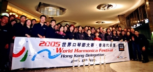 HKHA members at the airport in Zurich before flying back to Hong Kong