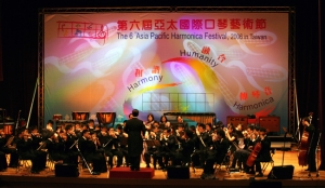 The HKHA Harmonica Orchestra was awarded the 2nd Runner-up in Orchestra Group