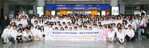 Departure at Hong Kong Airport