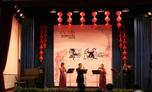 Ausgelassen Harmonica Quartet