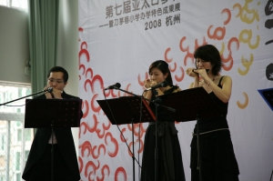 Harmonica Ensemble
