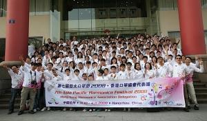 HK Delegation Group