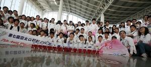 At Hangzhou Airport