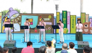 Performed in A Kaleidoscope of Stories at Hong Kong Cultural Centre on 10 July 2011