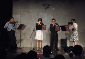 Performed in Community in Harmony programme on 30 July 2011