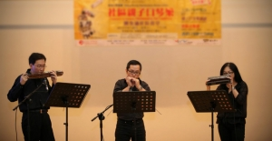 Community in Harmony : Harmonica for Families on 25 Sep 2011
