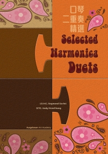 Selected harmonica Duets