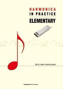Harmonica in Practice - Elementary