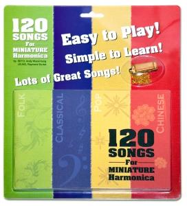 120 Songs