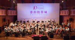 HKSAR 10th Anniversary Concert in Chengdu, Sichuan in 2007
